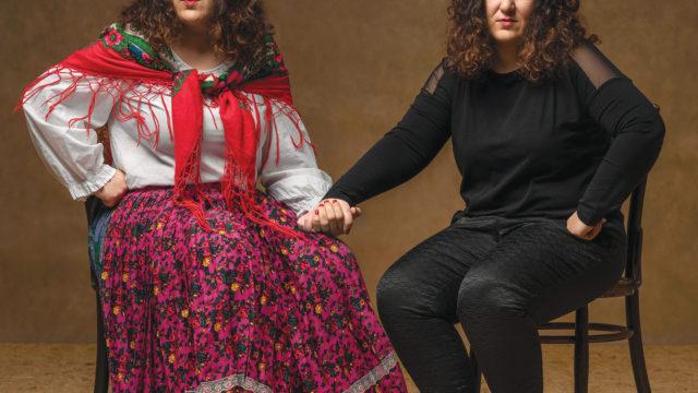 Pampeliška, smetanka, či mlíčí? Tekuté romské identity ve21. století